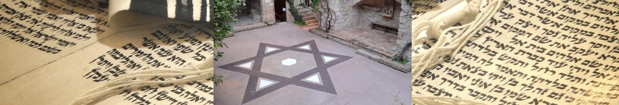 Curiosités d'intérêt juif